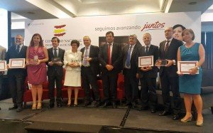 Premios AEEN